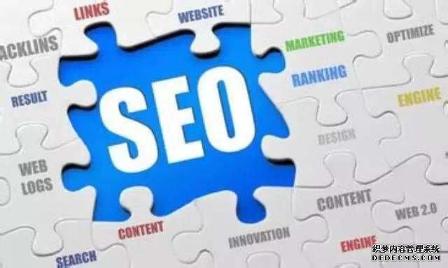 昆山网络营销推广之seo和推广品牌的关联