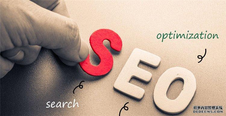 网络推广营销中怎样获得搜索引擎青睐