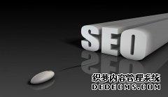 《昆山seo》分析排名大幅下降