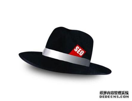 黑帽seo作弊方法